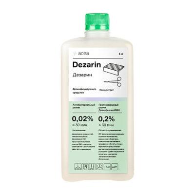Дезинфицирующие моющие средства